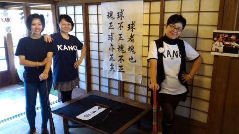 KANO故事館スタッフ2