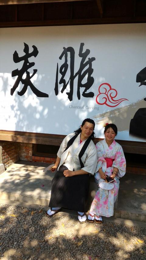 和服姿の台湾人親子