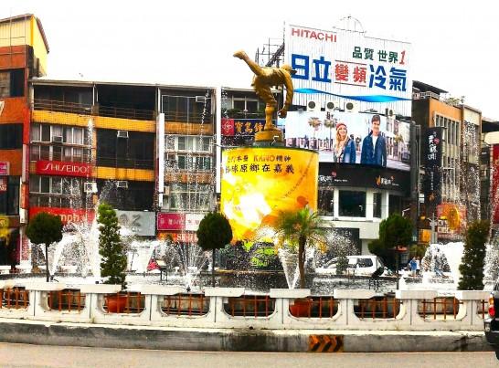 噴水広場と呉明捷投手