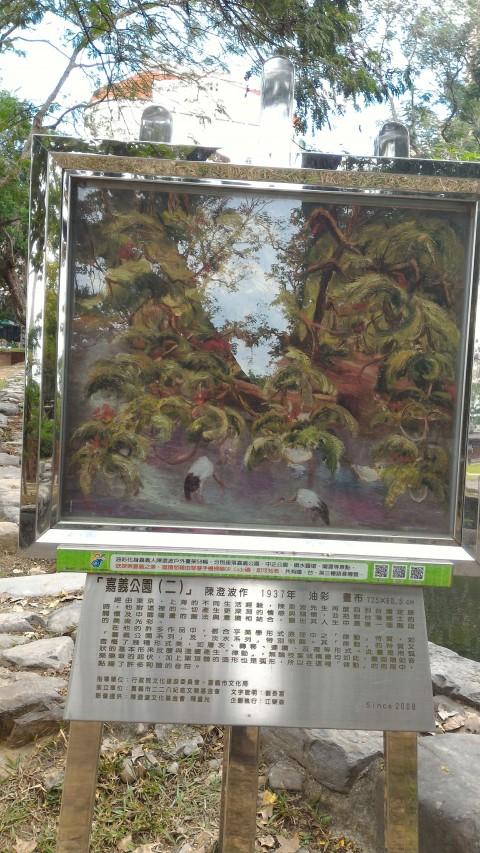 陳澄波 絵画1