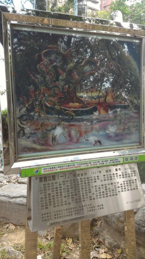 陳澄波 絵画2
