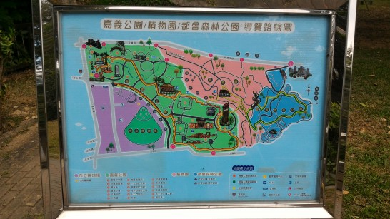 嘉義公園案内図
