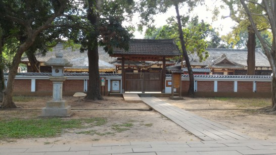 嘉義神社 社務所