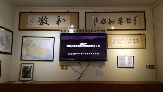 日本人向けの解説ビデオ