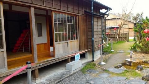 八田與一宅5