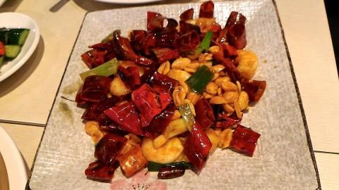 濟南鮮海老のカシューナッツ炒め