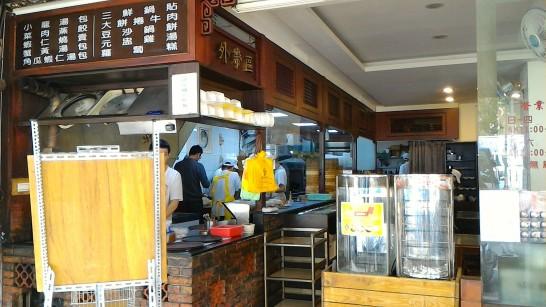 杭州小籠包開店前準備中