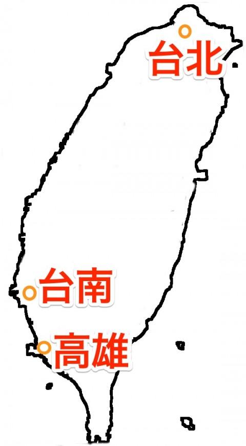 台湾3都市