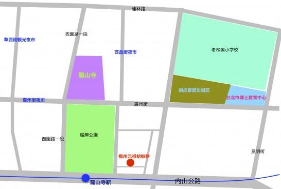 龍山寺周辺地図