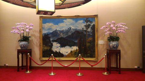 台湾虹庁絵画