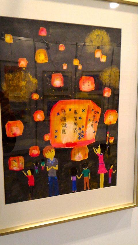 子たちの絵画「天燈」
