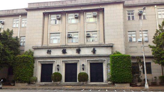総統府東側正面右手の台湾銀行