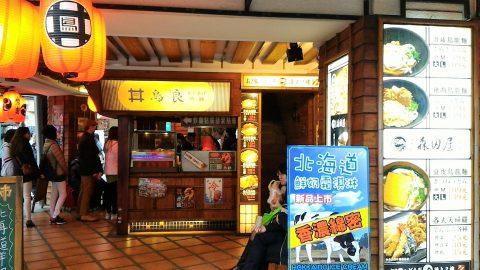 西門町は日本の食べ物屋満開