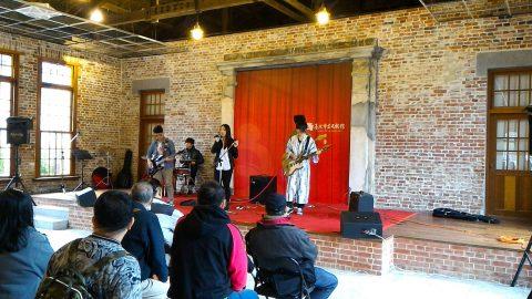 樹心会館でロックコンサート