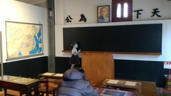 昔の教室再現