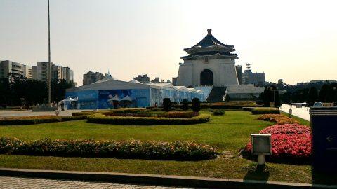 中正紀念堂遠景