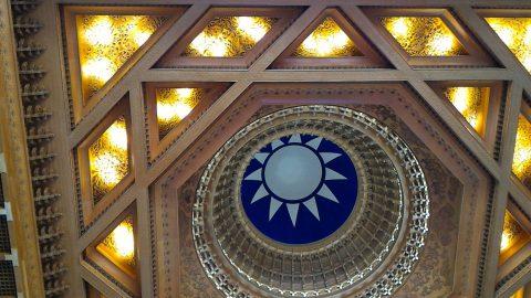 中正紀念堂天井