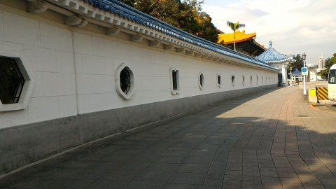 中正紀念堂外壁