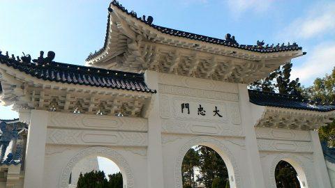 中正紀念堂大忠門2
