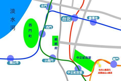 台北駅に近い3つの観光スポット