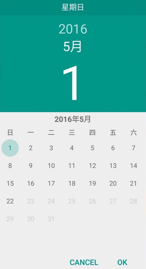 台湾等公車 11