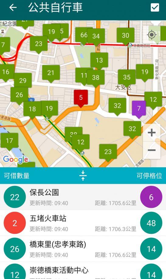 台湾等公車 6