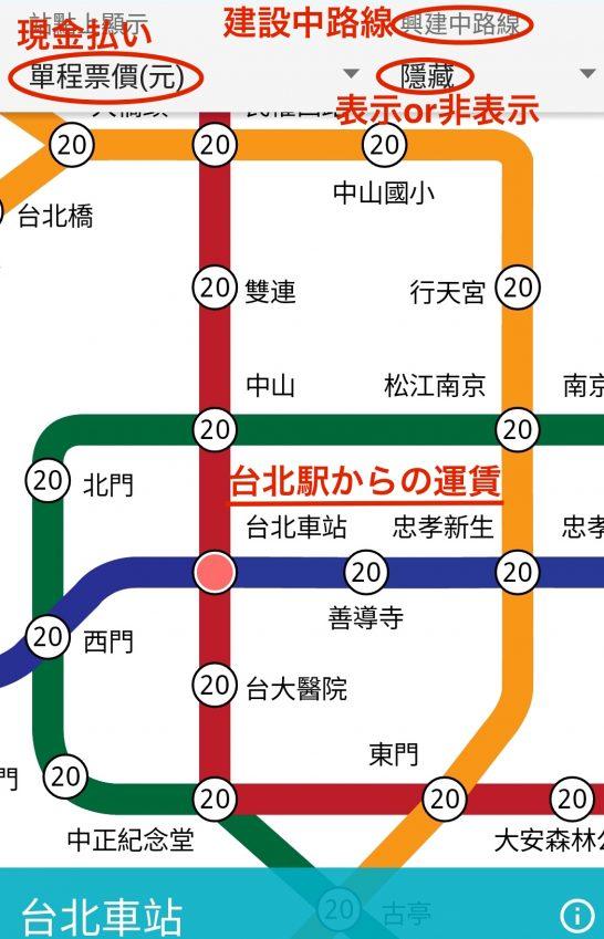 台湾等公車 9