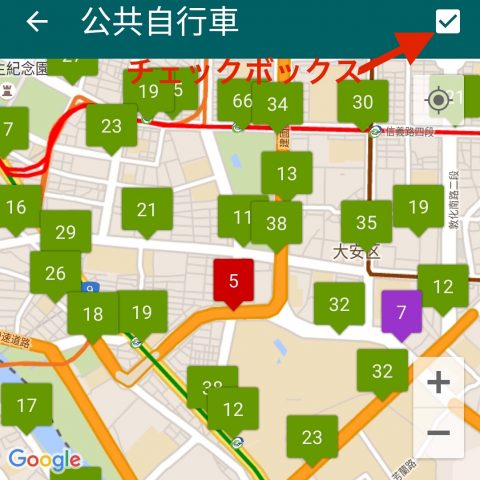 台湾等公車 6-1