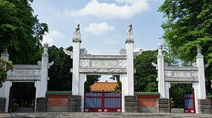 台中孔子廟櫺星門