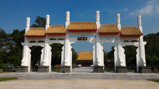 高雄孔子廟櫺星門
