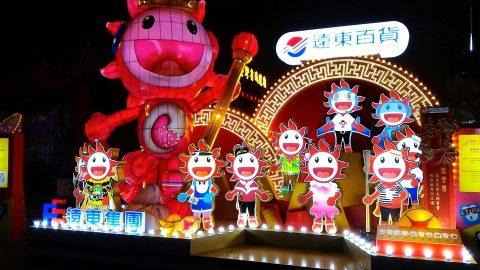 台北ランタンフェスティバル2