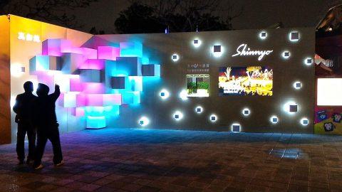 台北ランタンフェスティバル5