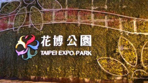 台北ランタンフェスティバル10