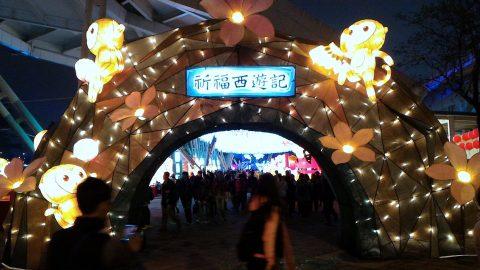 台北ランタンフェスティバル11