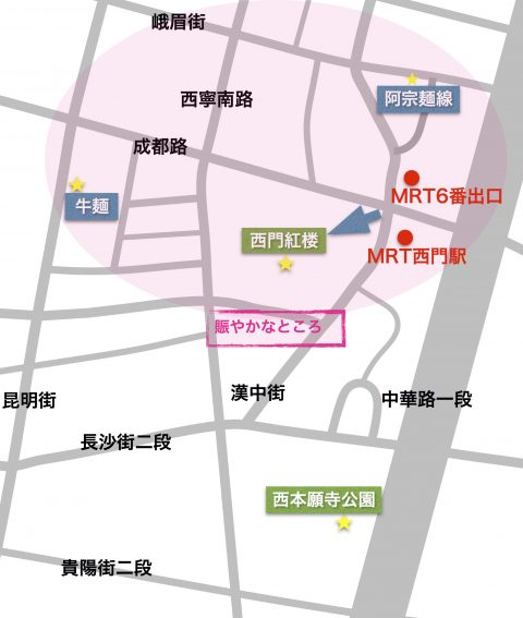 西門町界隈地図
