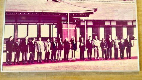 大阪迎賓館・1995年第3回APEC首脳会議