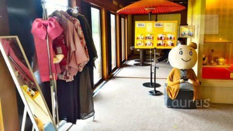大阪迎賓館内、撮影用衣装
