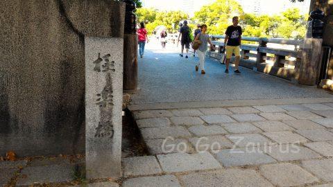 大阪城公園極楽橋