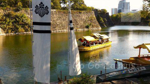 大阪城公園御座船