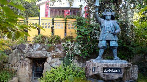 三光神社真田抜け穴3