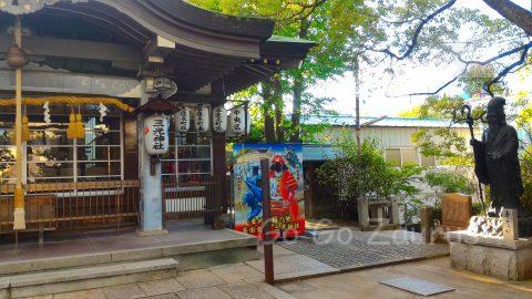 三光神社社殿と寿老人