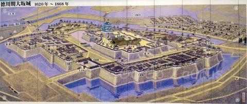徳川期大坂城