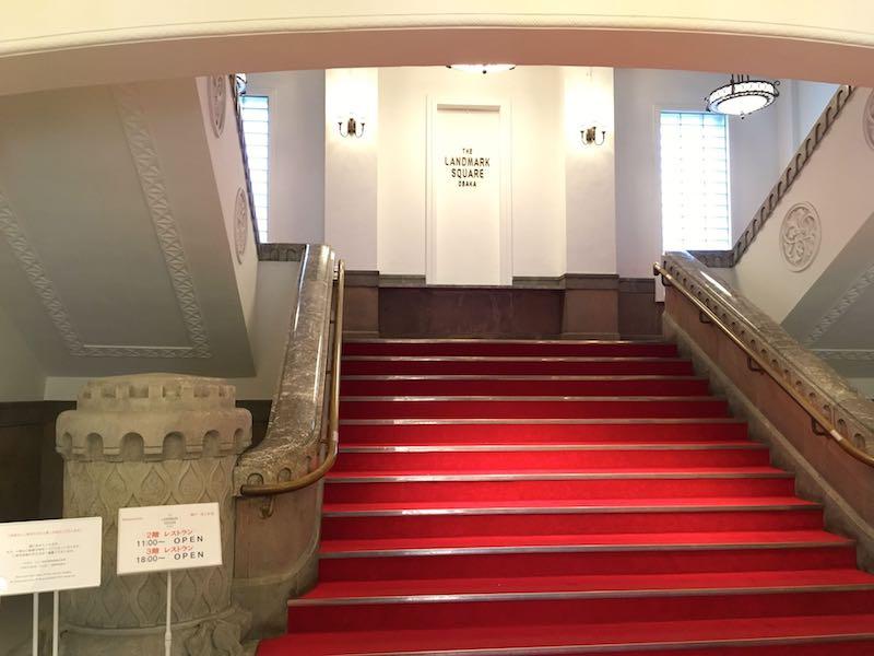 MIRAIZA中央階段