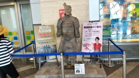 NHK放送会館入り口