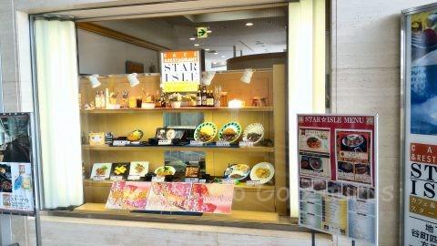 大阪市歴史博物館1Fのレストラン