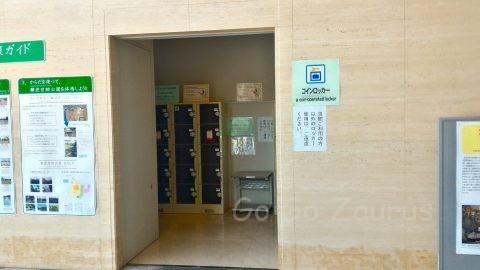 大阪市歴史博物館1Fのロッカールーム