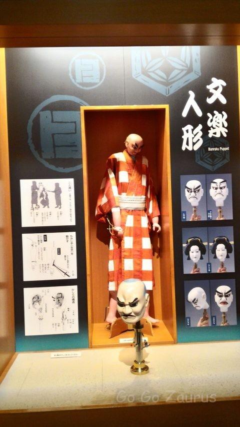 大阪市歴史博物館展示26