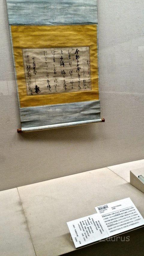 大阪市歴史博物館展示37