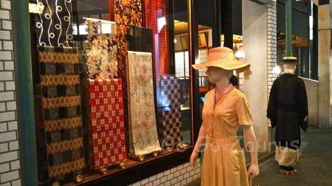 大阪市歴史博物館展示46