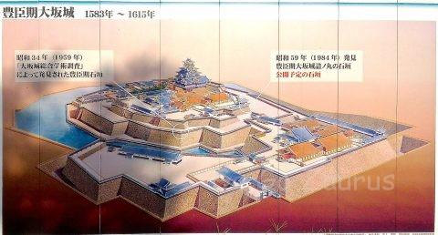 豊臣期大坂城